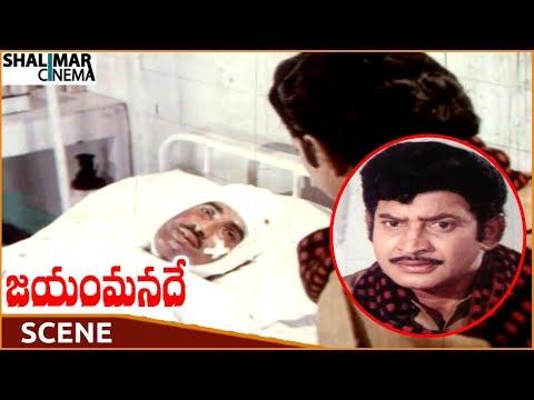 Jayam Manade Movie || Shekar Tells About Rao Gopal Crimes || Krishna, Sridevi || Shalimarcinema