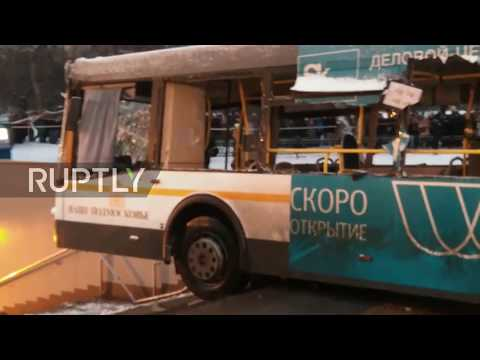 Russia: Bus removed after ploughing into pedestrians in Moscow