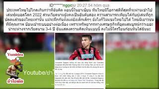 "COMMENT คอมเมนต์เวียดนาม ""เจ ชนาธิป"" ยิงช่วยทีมชนะ คอนซาโดเล่ ซัปโปโร 2-1 วี วาเรน นางาซากิ"