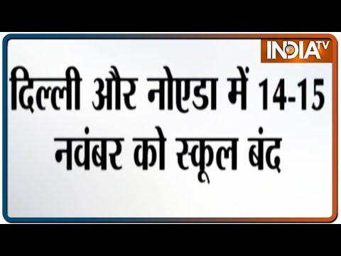 Delhi Air Pollution: SC panel orders closure of Delhi-NCR schools till Nov 15