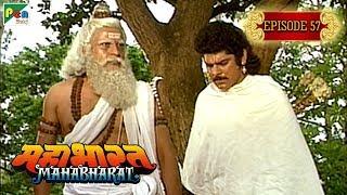 परशुराम ने क्यों दिया महारथी कर्ण को अभिशाप? | Mahabharat Stories | B. R. Chopra | EP – 57 - Download this Video in MP3, M4A, WEBM, MP4, 3GP
