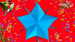 Как сделать ОБЪЕМНУЮ ЗВЕЗДУ из бумаги. Звезда оригами своими руками. Поделки на Новый год