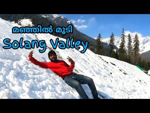 All India Trip | Solang Valley Himachal Pradesh Ep : 19
