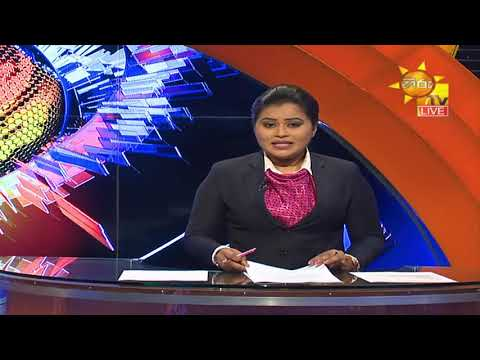 Hiru News 11.55 AM | 2020-08-08