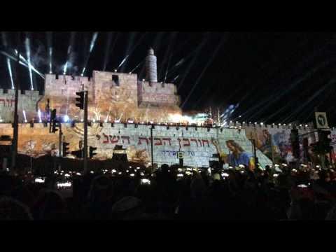 מופע אור-קולי מרגש לכבוד 50 שנה לאיחוד ירושלים