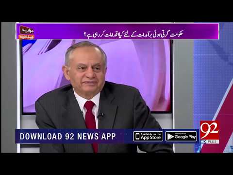 We will get the right direction within six months : Razak Dawood | 9 Oct 2018 | 92NewsHD