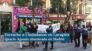 Escrache a Ciudadanos en Lavapiés