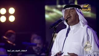تحميل اغاني محمد عبده - لكل شيء أول وآخر | Mohamed Abdo - Li Kol Shay Awal We Akher MP3