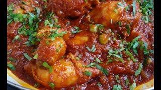 Ayam Masak Merah   Chicken In Spicy Tomato Sauce
