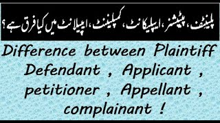 Difference between Plaintiff , Defendant , Applicant , petitioner , Appellant , complainant !