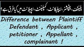 Difference between Plaintiff , Defendant , Applicant , petitioner , Appellant , complainant !
