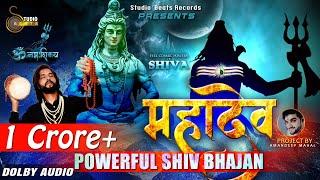 Powerful Shiv Mantra | Mahadev 2018 | Om Namah Shivay | Baljinder | Studio Beats
