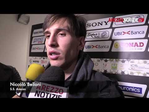 Arezzo-Gozzano 1-0, intervista a Belloni