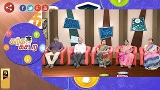 Karka Kasadara: Doubts And Clarification In 10th Exams   27/02/18