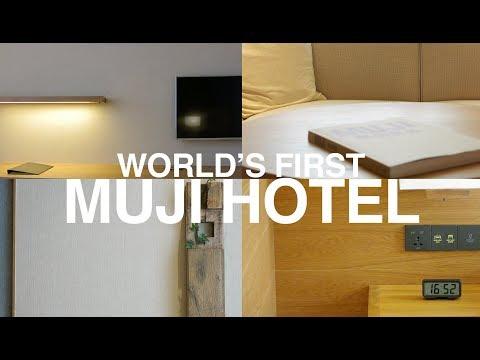 MUJI HOTEL REVIEW