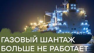 Россия в панике: США начали поставлять в Европу газ – Гражданская оборона, 22.08.2017