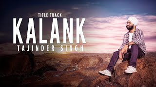 Kalank Title Track (Cover) | Reprise Version | Arijit Singh | Tajinder Singh | Arjit Srivastava