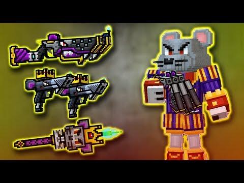 MOUSE KNIGHT SET  - Pixel Gun 3D | OP