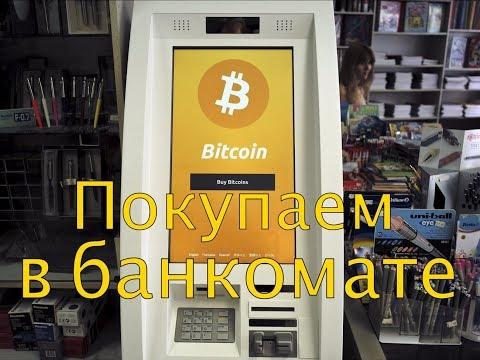 Работа брокером криптовалют