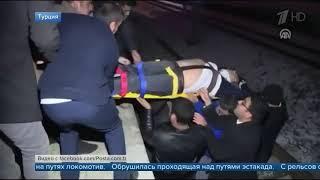 Девять человек погибли и около сорока получили ранения в железнодорожной катастрофе в Анкаре