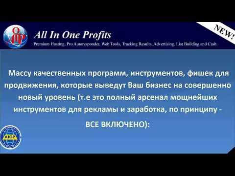 Брокер бинарных опционов бинариум отзывы