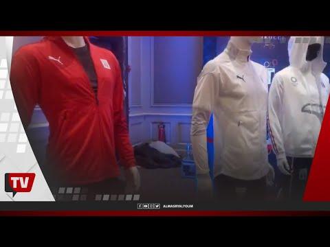 شاهد ملابس بعثة مصر في أولمبياد طوكيو 2020