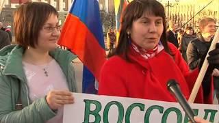 Сегодня исполнился ровно год как Крым вошел в состав Российской Федерации