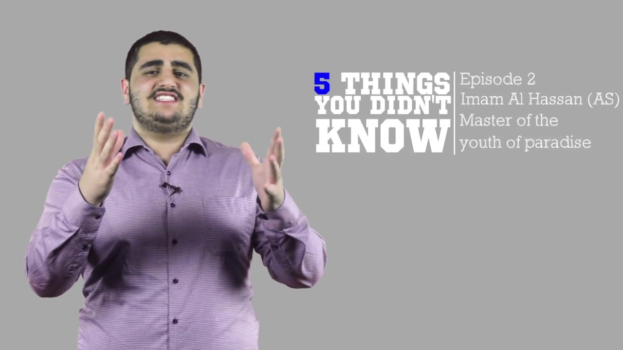 Things You Didn't Know about Imam Al Hassan (AS)