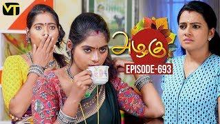 Azhagu - Tamil Serial   அழகு   Episode 693   Sun TV Serials   03 Mar 2020   Revathy   Vision Time