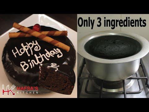 Lock-Down Birthday Cake | 3 ingredient Chocolate Birthday Cake | Easy  Birthday Cake In Lock-Down