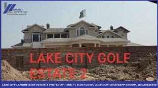 lake city phase 2 lahore - Kênh video giải trí dành cho