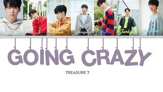 GOING CRAZY - TREASURE 7 COLOR CODED ENG LYRICS