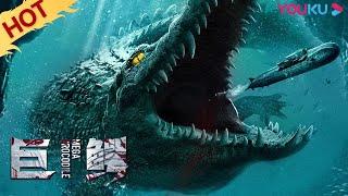 [Mega Crocodile] Action/Horror | YOUKU MOVIE
