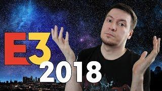 ИТОГИ E3 2018: Microsoft победили Sony?! [Мнение]