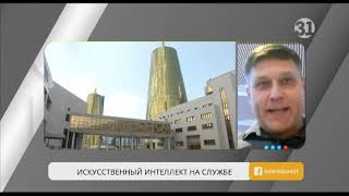 В Минюсте планируют задействовать искусственный интеллект для разработки новых законов