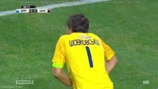 Сейв Шовковского в матче за Суперкубок Украины 2015