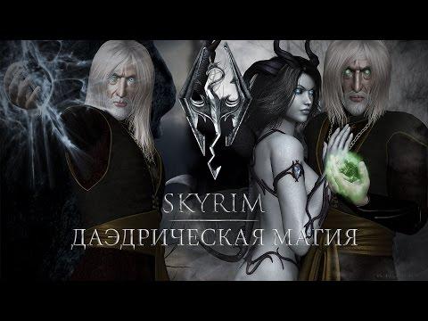 Герои меча и магии 5 виды