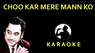 chookar mere man ko full karaoke english - YouTube