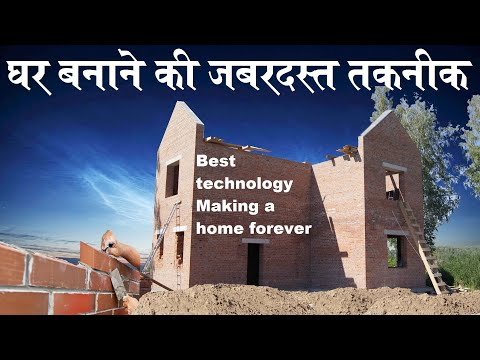 Download Cement Technology Exposed Rajiv Dixit Video 3GP Mp4