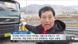 2016년 02월 22일 방송 전체 영상