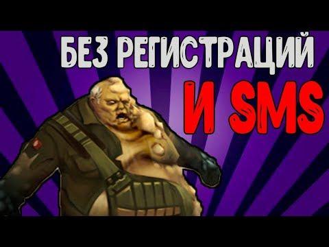 Убивать Яростного Гигабайта как есть Шаурму в Чернобыле ! Last Day on Earth: Survival