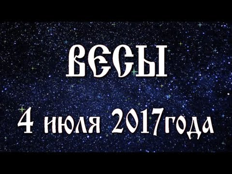 Какой следующий год по гороскопу 2024