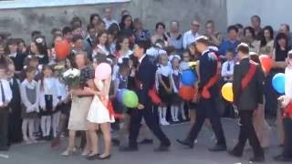 Последний звонок 2016 г.  школа № 50 Калининград