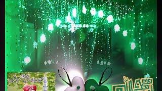 preview picture of video 'آقا کا جشنِ عید میلاد النبی ﷺ مبارک ساری دنیا کو میری طرف سے (مکہ کالونی لاہور). 2014'