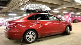 Установка багажника на крышу Lada Vesta (дуги+бокс)