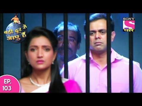 Badi Door Se Aaye Hain - बड़ी दूर से आये है - Episode 103 - 2nd June, 2017