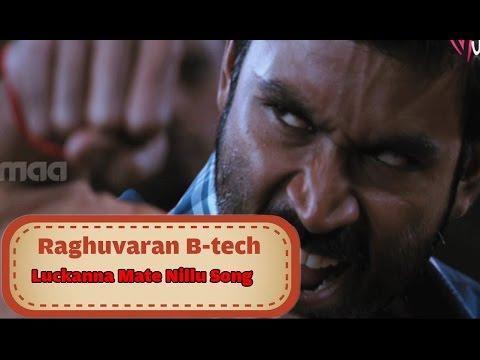 Raghuvaran B-tech Song : Luckkanna Mate Nillu