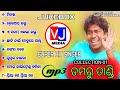 SAMBALPURI MP3    DAMBRU TANDI    COLLECTION-01   JUKEBOX