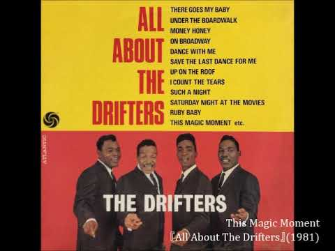 The Drifters Ben E. King/ジス・マジック・モーメント This Magic Moment