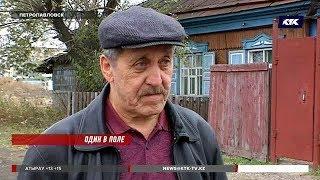 Пенсионер из Петропавловска в одиночку остановил грандиозное строительство